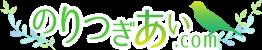 のりつぎあい.com